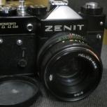 Фотоаппарат Zenit TTL, Челябинск