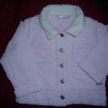 Продам детскую куртку 1-2 года, Челябинск