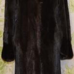 Продам норковую шубу, Челябинск