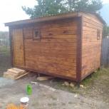 Строительство каркасных домов и бань., Челябинск