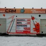 Мойка самообслуживания, Челябинск