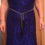 Новое платье, Челябинск