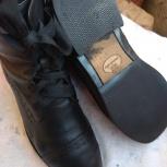 Ботинки Mascotte., Челябинск