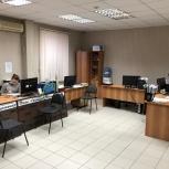 Продам готовый бизнес по продаже фасадных и кровельных материалов, Челябинск