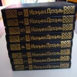 Конан Дойль А. в 8 томах, Челябинск