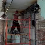Перепланировка, устройство проёма, Челябинск