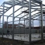 Производство металлоконструкции, Челябинск