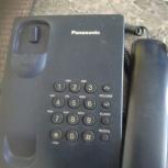 телефон стационарный, Челябинск