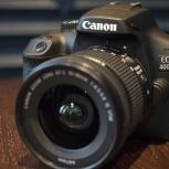 Фотоаппарат Canon EOS 4000D, Челябинск