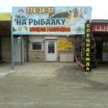 Магазин, Челябинск