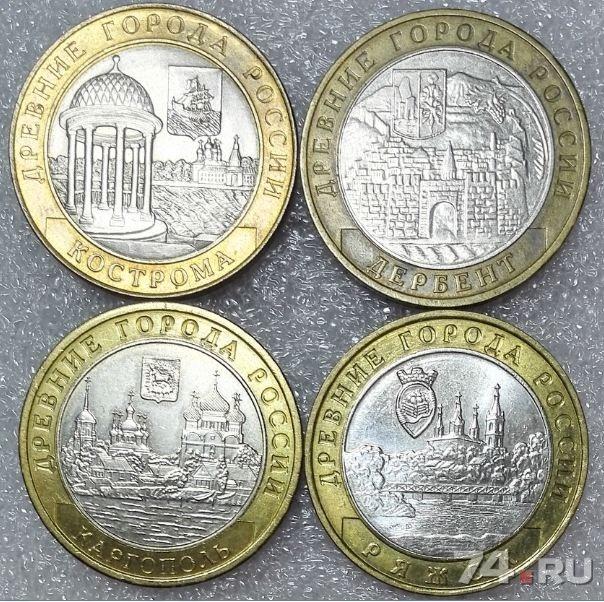 рубль 1880