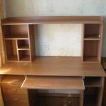 Продам компьютерный стол для школьника, б/у, Челябинск