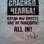 Футболка с автографом и номером Евгения Кузнецова, Челябинск
