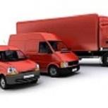 Попутные грузовые перевозки по межгороду с оплатой в одном направлении, Челябинск
