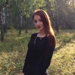 Репетитор по английскому, Челябинск