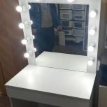 Зеркало гримерное с подсветкой, Челябинск