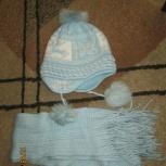 Теплые шапки и шарфы, Челябинск