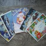Коллекция открыток, Челябинск