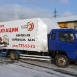 Крытый Эвакуатор BAW Fenix 2012, Челябинск