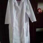 Продам халат белый 52-54 р-р, Челябинск