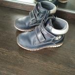 Продам ботинки на мальчика 29 размер, Челябинск