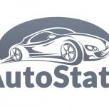 Онлайн-сервис по бронированию автосервисных услуг AutoState, Челябинск