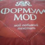 Подушка детская, Челябинск