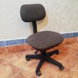 кресло компьютерное детское продам, Челябинск
