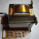 Трансформатор от музыкального центра  LG, Челябинск