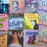 Пластинки-Танцевальная музыка 30-х годов, Челябинск