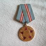 """Значок """" 50 лет Вооружённых сил С.С.С.Р."""", Челябинск"""