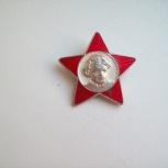 Значок Октябрёнок -С.С.С.Р., Челябинск