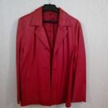 кожаный пиджак, Челябинск