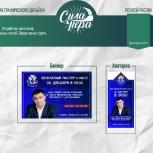 Оформление групп в вконтакте, Челябинск