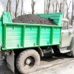 Чернозём с доставкой Челябинск., Челябинск