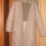 Синтепоновое пальто на зиму, Челябинск