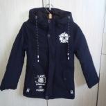 Демисезонная куртка на мальчика, рост 128-134 см, Челябинск