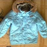 Продается куртка kerry зимняя, Челябинск