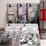 Рекс стаут ниро вульф великие сыщики 9 книг, Челябинск
