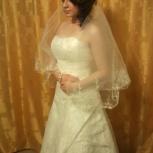 Новое свадебное платье, Челябинск