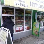 Торговый киоск, Челябинск