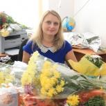Педагог, репетитор начальных классов, Челябинск