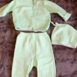 Детский костюм, Челябинск