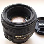 Объектив Nikon 50mm f/1.4G AF-S Nikkor, Челябинск