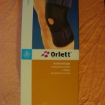 "Бандаж на коленный сустав ""Orlett"" RKN-203, М, Челябинск"