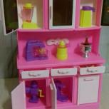 Кухня для кукол, Челябинск