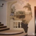 Фрески на Гибком Камне, Челябинск