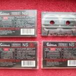 """Аудиокассеты"""" gima n.S.-90"""" ( славич-германия), Челябинск"""