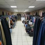 Продам действующий доходный бизнес – магазин Second Hand., Челябинск