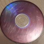 Восстановление данных с нечитаемых оптических дисков, Челябинск
